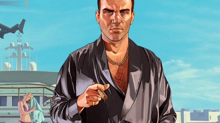 PC GTA Vice City Download